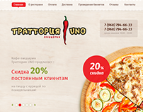 Траттория Uno - Online pizza delivery order