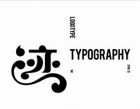 TYPOGRAPHY 2018终
