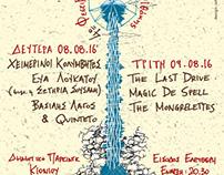 Kioni Ithaca Music Festival 2016