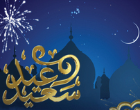 Eid 2009 Title Graphics