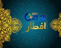 Ramazan 2009 Packaging