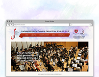 Singapore Youth Chinese Orchestra - SYCO