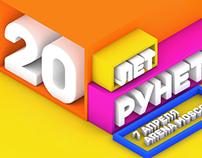 RUnet - Russian Internet