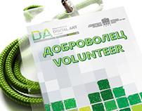 DIGITAL ART FESTIVAL | EDITION 2010