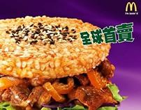 Mc Donald's - New Rice Burger Product Innovation