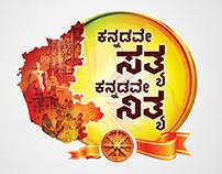 KSKN Programme Logo