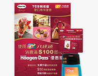 Häagen-Dazs X 759 Joint Promotion