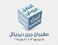 JARIR BOOKSTORE // DIGITAL FESTIVAL