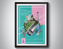 "2- Cinema Poster AR ""Alexandria The Cultural Capital"""