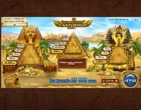 Египедско Съкровище