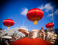 Chinese New Year Celebrations - Lisbon 2015
