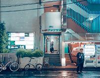 Tokyo Murmurings #2