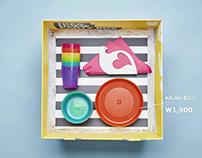 IKEA Korea - Home Party Box