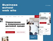 Business school web site