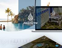 Aquamarine Resort & SPA ⭐⭐⭐⭐⭐ - лучший отель в Крыму.