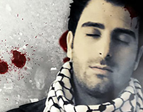 Palestine Will be Free Music Video
