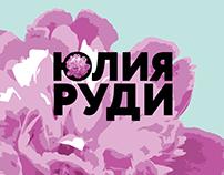 Logo + presentation for the psychologist