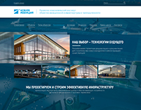 """Первый экран главной страницы для АО """"Новая Авиация"""""""