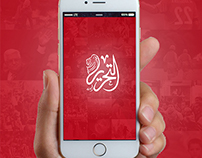 Tahrir News App