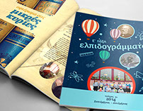 School magazine for a greek private/independent school