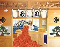 Illustrator 30_30 vol.1 Aiko Fukuda