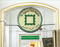The Egyptian Post Museum