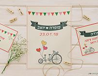 עיצוב הזמנה באמהרית לחתונה של עופרה ♥ יואב