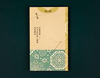 中式長衫的工藝和美學傳承