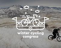 зимний велоконгресс