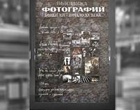 ретро плакат фотографий/retro poster pictures