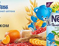 """ui/ux design for online pharmacy """"Sovetskaya"""""""