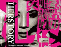 Herstory - Poster Design