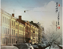 St. Petersburg, winter.