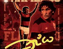 Card Zico Flamengo