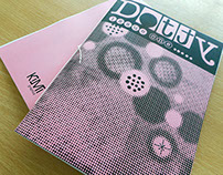 Zine project! (dotty)