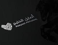 Asayeel Alkhaleej | أصايل الخليج
