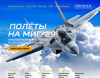 Дизайн сайта «Полёты на МиГ-29»