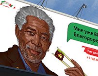Illustration of Morgan Freeman for Ad PIZZA EXPRESS