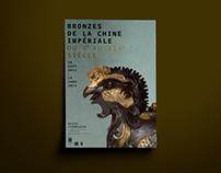 Musée Cernuschi – Bronzes de la Chine impériale