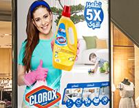 Clorox 5X1 Campaign