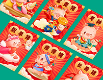 2019 Chinese New Year Campaign Piggy Card Design
