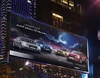 Audi™ Ramadan Campaign