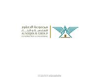 شعار مقترح