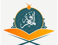 تطوير وسم جمعية لتحفيظ القرآن الكريم