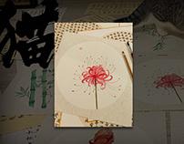 99+Manuscript practice
