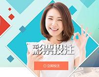 MGE Website