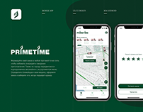 PrimeTime Coffee   UI/UX   App
