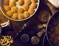 Food Photography  -   كحك العيد