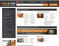 TOMKOSTROY   Online store