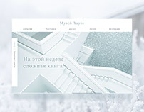concept museum corprai design